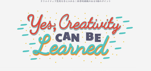 creative-mind-top (1)
