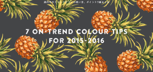 7-trend-color-top