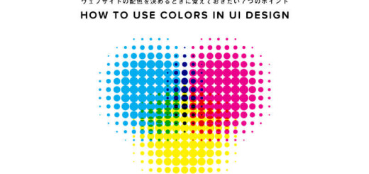 1-color-in-ui-design